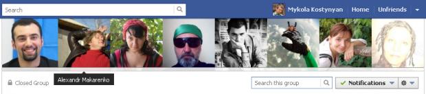 Групи у Facebook отримали фото обкладинку як у Timeline