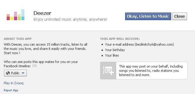 Facebook додає кнопку «Listen» до сторінок співаків та музичних груп