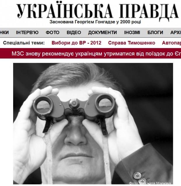Українська Правда купила домен pravda.com