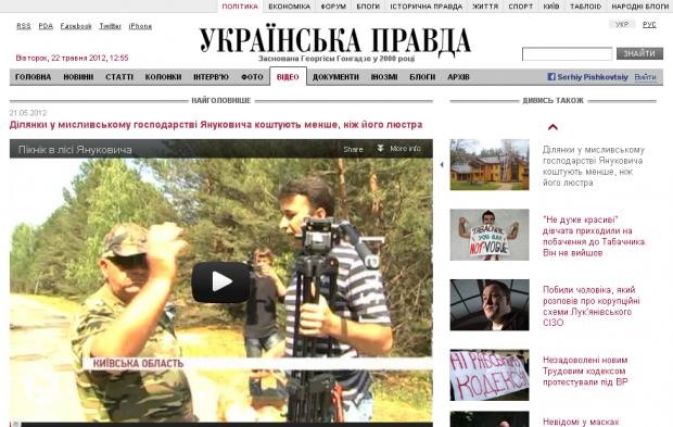 Українська Правда запустила розділ з відеорепортажами