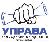 Дайджест: сервіс петицій для українців, Google Schemer, Android додаток для Portmone