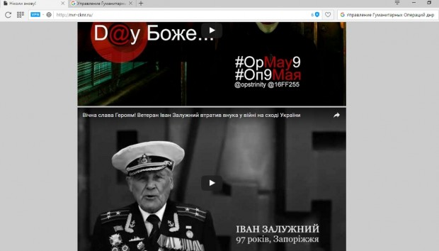 Українські хакери зламали низку сайтів терористичних організацій