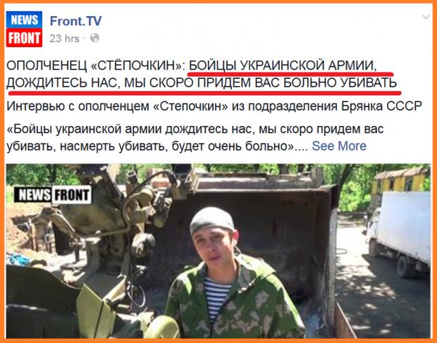 Facebook продовжує масово блокувати українців та ігнорує порушення з боку антиукраїнських користувачів (оновлено)