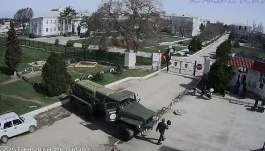 Що зараз відбувається в Криму: інтернет онлайн трансляції