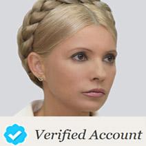 Юлія Тимошенко вийшла в тренди Твітера (оновлено)