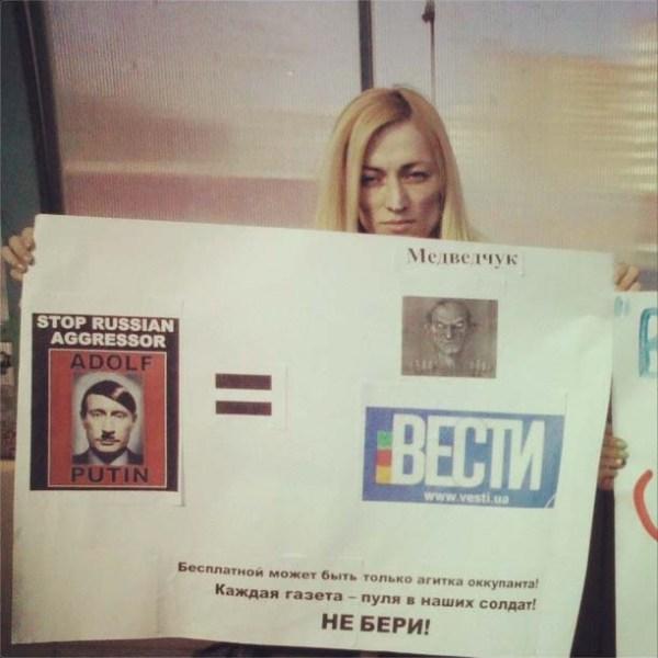 Українці закликають до бойкоту газети «Вести»