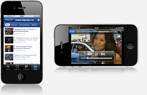 В Україні запустилась платформа MobileNews для створення iPhone, iPad та Android додатків для онлайн видань
