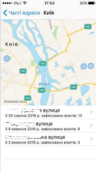 Ваш iPhone знає усі місця, в яких ви були. Як переглянути і очистити цю «приховану карту»