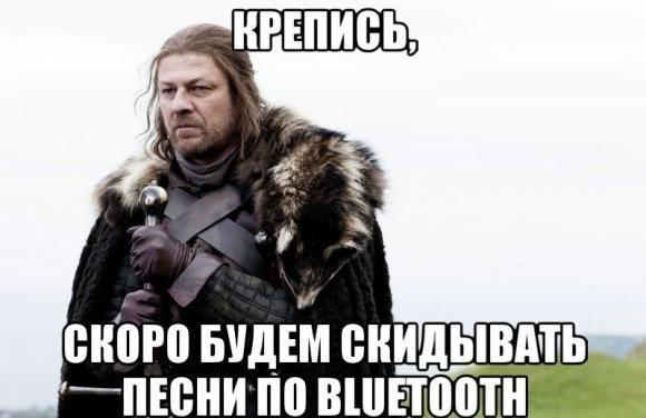 У ВКонтакте почали масово видаляти музику