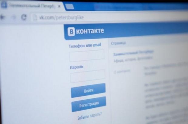 В Ужгороді затримали адміна сепаратистських груп у ВКонтакте