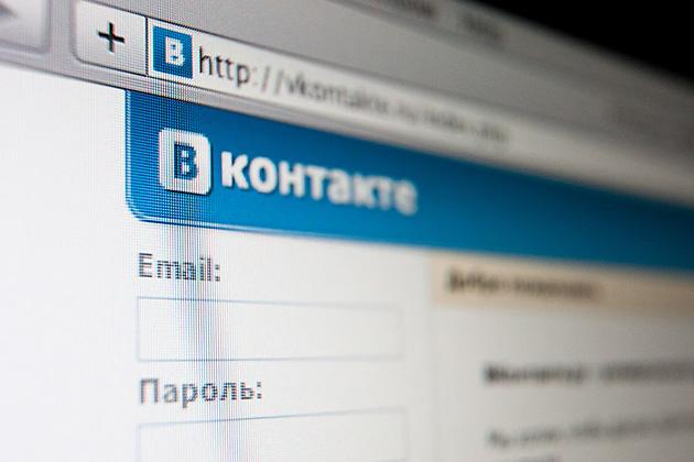 Міндоходів не знало, що вилучило сервери ВКонтакте, але повертати їх поки що не збирається
