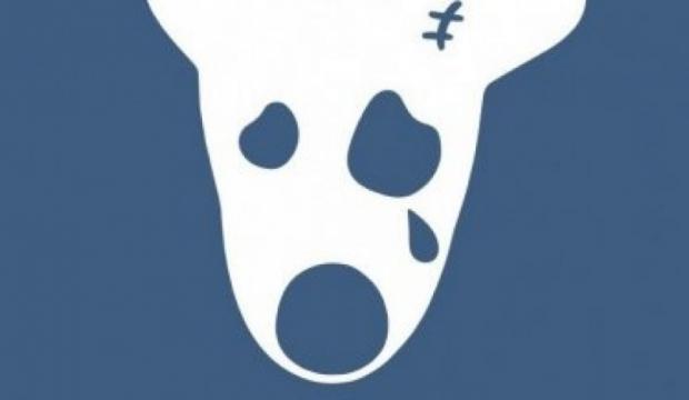 ВКонтакте продовжує втрачати українську аудиторію