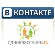 Однокласників і Вконтакте хочуть об'єднати
