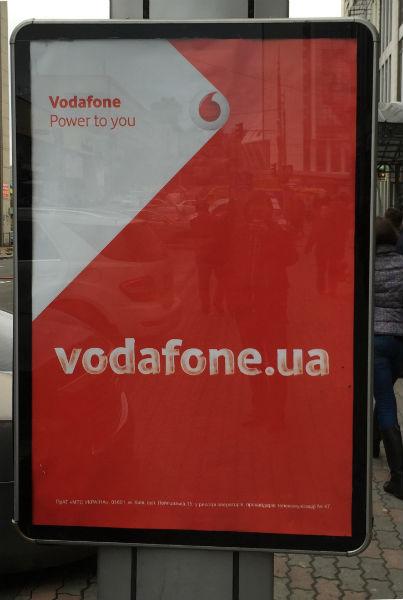 В Україні запустилась офіційна реклама британського мобільного оператора Vodafone