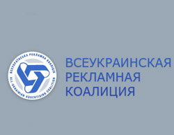 ВРК оновила рейтинг digital агенцій України