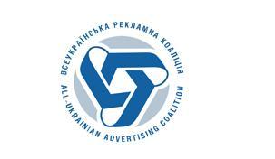 ВРК запустила рейтинг креативності digital агенцій України