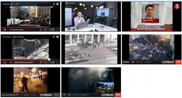 Що зараз відбувається під Верховною Радою: всі онлайн трансляції