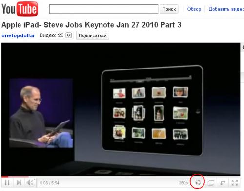 На YouTube зявилася функція вувузели