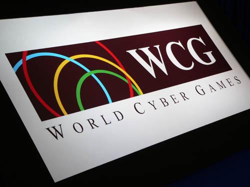 Переможцями українського чемпіонату WCG стали три команди