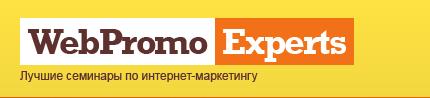 Семінар «Інтернет маркетинг з оплатою за дію — для тих, кому набридло платити за кліки та покази» [Promo]