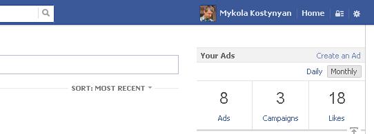 Facebook додав віджет з вашими рекламними кампаніями на головну сторінку