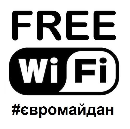 Інтернет провайдер Воля Кабель закликав абонентів відкрити WiFi для протестуючих