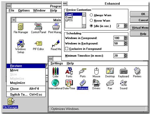Microsoft припинила продажі Windows 3.х