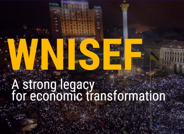 WNISEF готовий вкласти в українські ІТ стартапи $5 млн