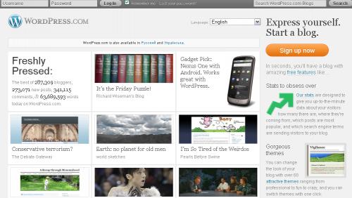 10 млн блогів на Wordpress.com провели в офлайні 2 години