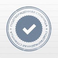 Щоб стати знаменитим на Вконтакте, треба мати сторінку на Вікіпедії