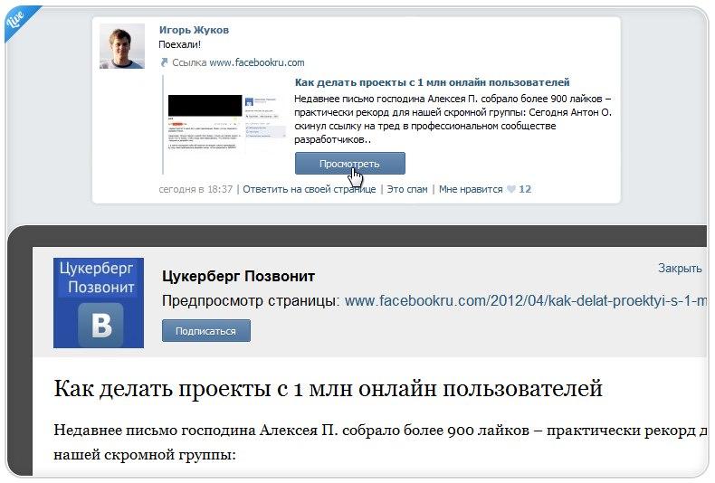 Как сделать ссылку на страницу пользователя