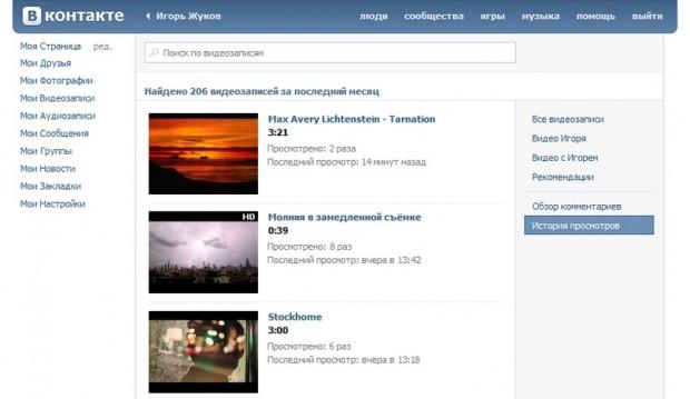 Про що жартували 1 квітня Яндекс, Google i ВКонтакті