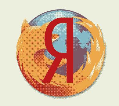 Яндекс активніше просуватиме браузери зі своїм пошуком