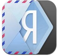 Яндекс випустив поштовий додаток для iPhone