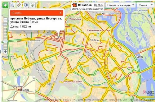 Яндекс.Пробки: довжина заторів у Києві сягнула 500 км