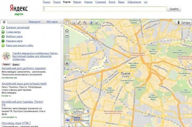 Яндекс оновив карти України