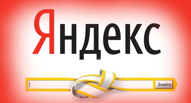 Указ про блокування ВКонтакте, Яндекс та Mail.Ru опубліковано, і він набрав чинності