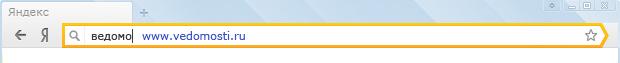 Яндекс представив нову версію браузера