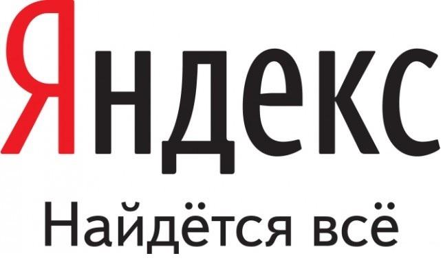 Податкова вимагає у Яндекс.Україна доступ до особистої пошти користувача Яндекс.Пошти, не виключений обшук