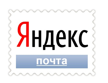 Понад 1 мільйон паролів до пошти Яндекса викладені в інтернет