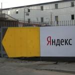 «Яндекс» показав свій браузер