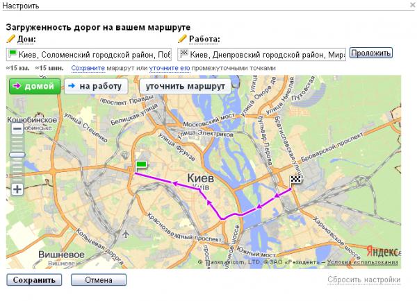 Яндекс зробив сервіс персональних заторів для киян