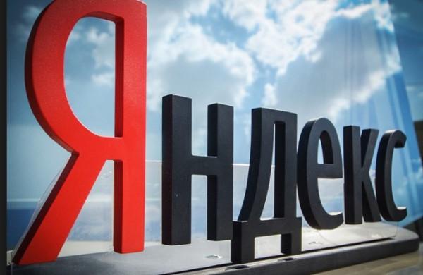 СБУ проводить обшуки в офісах «Яндекса»