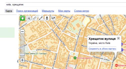 Яндекс українізував карти