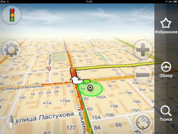 Карти Яндекс.Навігатора можна зберегти на смартфоні