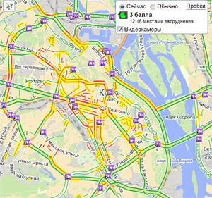 Яндекс.Пробки: все, що ви хотіли знати про затори на дорогах України