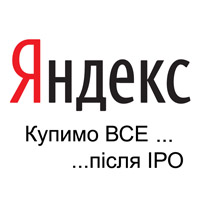 Яндекс з Приватбанком придбали WebMoney (оновлено)