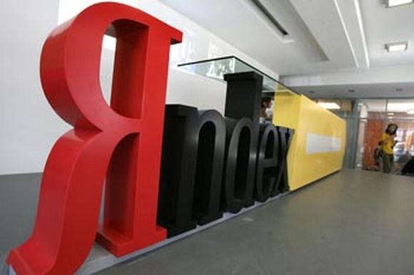 Російський депутат хоче прирівняти Яндекс до ЗМІ