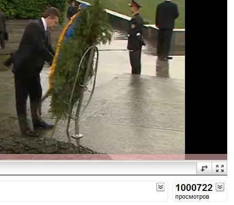 Відео про Януковича: вже понад 1,8 млн. переглядів на YouTube