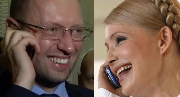 Тимошенко попросила у Яценюка 3G та LTE